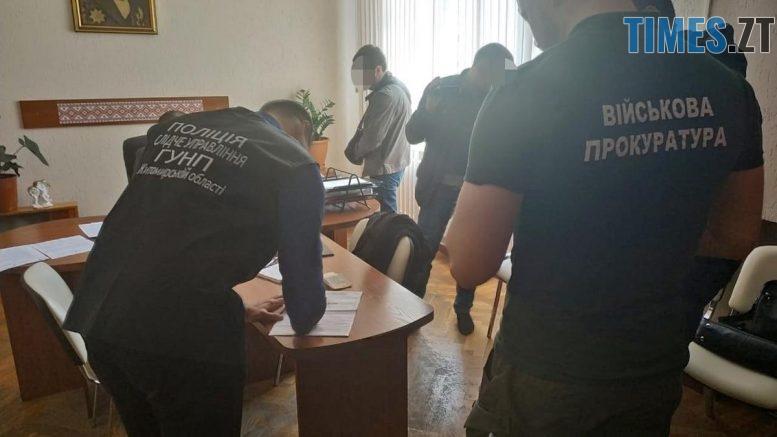 """16.37 777x437 - Чиновника Житомирської ОДА піймали на """"гарячому"""""""