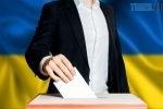 160098 150x100 - На Житомирщині близько 7 тисяч осіб змінили місце голосування