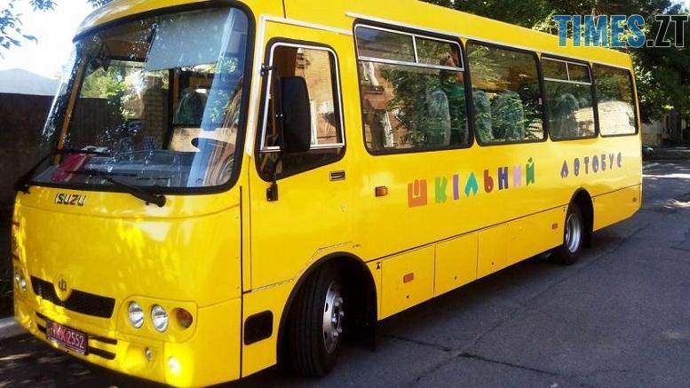 5907569667e9e93c5f9bb0628519aee1 - Цього року Житомирська ОДА планує закупити 28 шкільних автобусів