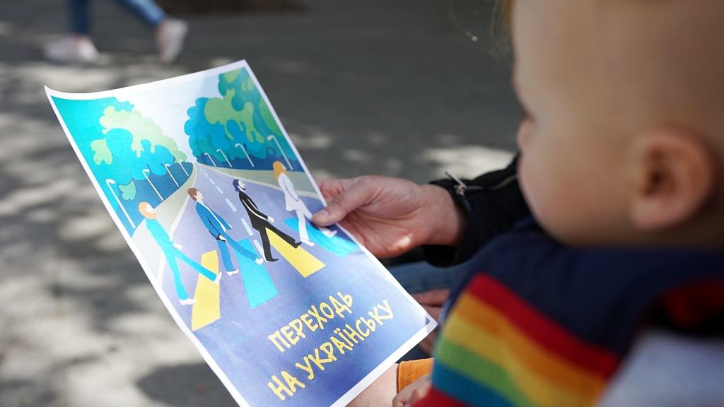 DSC05509 - В Житомирі пройшов флешмоб на підтримку рідної мови