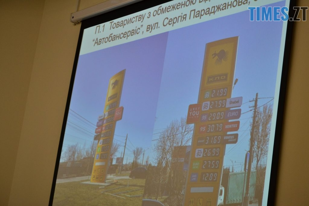 DSC 0126 1024x683 - Житомирській фірмі, яка виграла суд в міської ради, не дозволили встановити рекламу