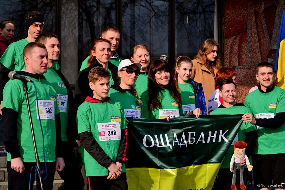 DSC 0484 - Житомиряни зібрали понад 77 тис. грн для онкохворих дітей (фото)