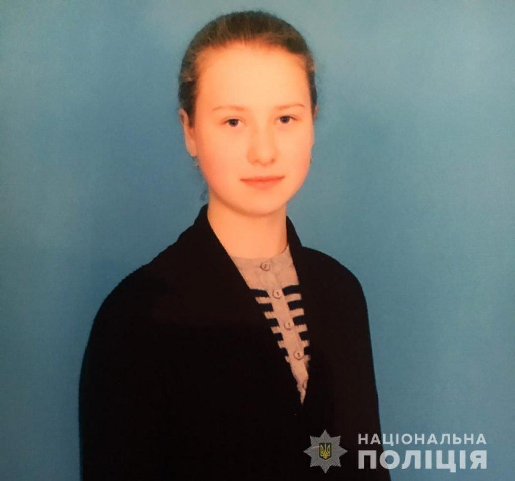 Glushkova 1024x956 - 94 дитини зникли з дому від початку цього року