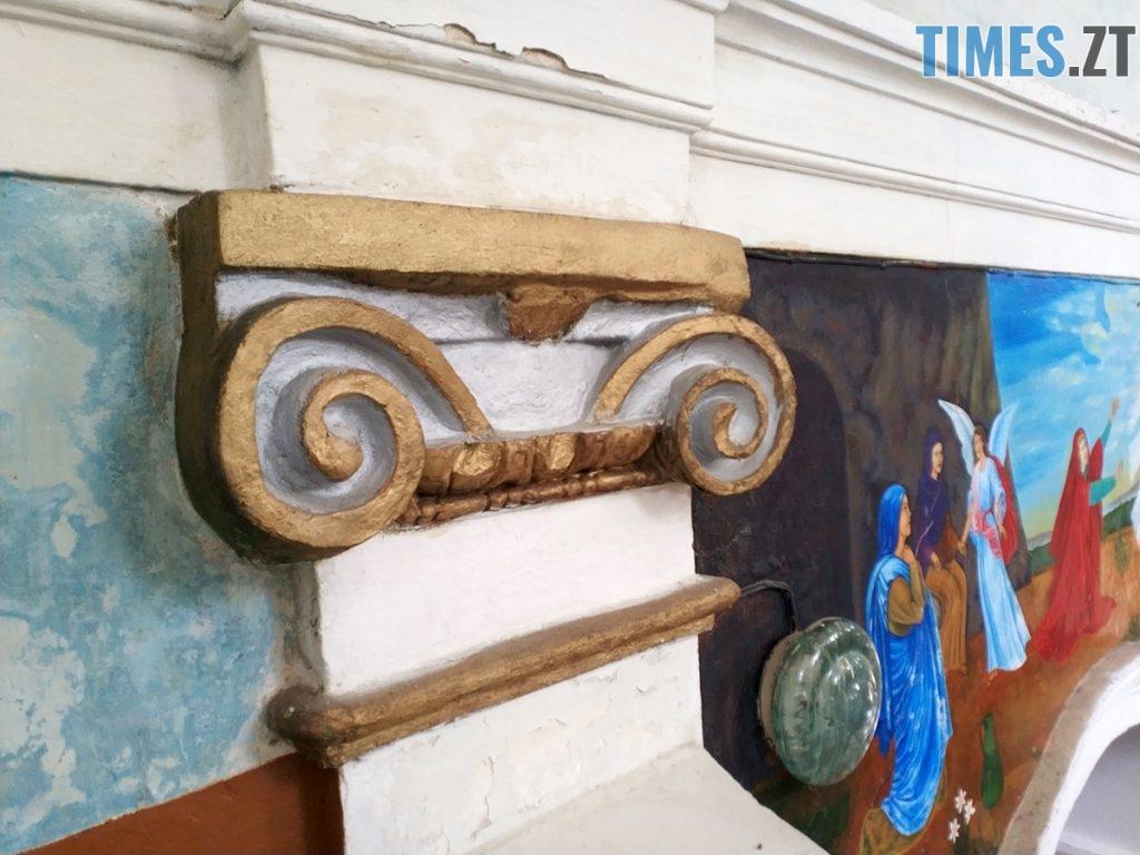IMG 20180916 143705 1024x768 - Проект ESCAPE: Старий храм в c. Лiщин Житомирської області (фото, відео)