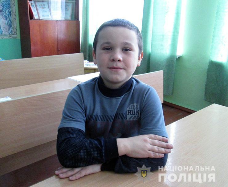 Lukjanchuk2 - На Житомирщині розшукують 12-річного хлопця