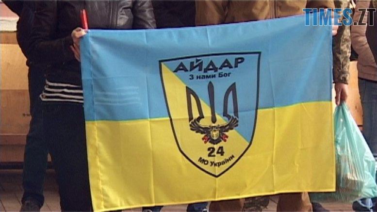 aydar 777x437 - У Бердичеві поховали молодого бійця-айдарівця (ВІДЕО)
