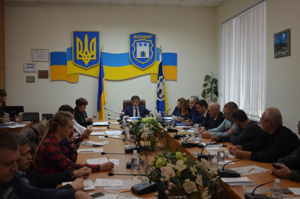 img1505891769 - 17 квітня відбудеться чергове засідання виконкому Житомирської міської ради