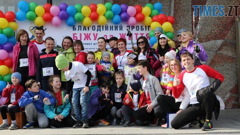 img1554538189 777x437 - Житомиряни зібрали понад 77 тис. грн для онкохворих дітей (фото)