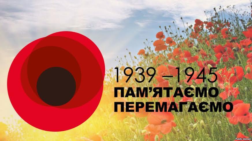 img1555512395 - План урочистих заходів з відзначення Дня пам'яті і примирення у Житомирі