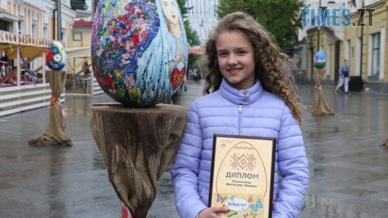 img1556546576 777x437 - В Житомирі нагородили авторів найкращих писанок (фото)