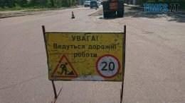 1 260x146 - В Житомирі після погроз жителів з Корольова відокремитись від міста,  почали ремонтувати дорогу (ФОТО)