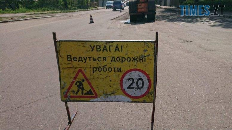 1 777x437 - В Житомирі після погроз жителів з Корольова відокремитись від міста,  почали ремонтувати дорогу (ФОТО)