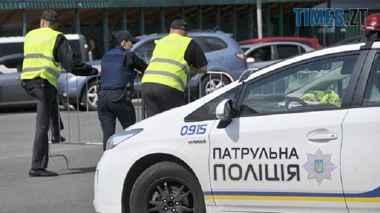 204129 777x437 - В Житомирі інспектори патрульної поліції проігнорували виклик