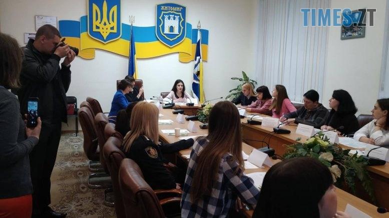 222 777x437 - «Ні!» домашньому насильству — в Житомирі представили проект ПОЛІНА