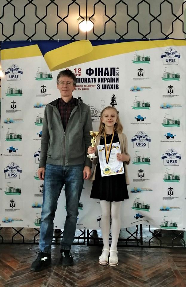 60138562 357755011528986 5064086013320626176 n - 10-річна житомирянка стала чемпіонкою України з шахів