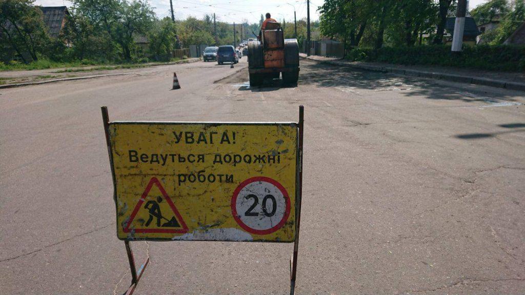 60291835 184716622405527 4888073228418809856 n 1024x575 - В Житомирі після погроз жителів з Корольова відокремитись від міста,  почали ремонтувати дорогу (ФОТО)