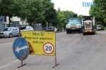 60770264 2179837215473083 1160541399360208896 n 150x100 - 62 вулиці планують відремонтувати у Житомирі до кінця поточного року