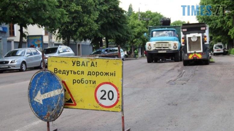 60770264 2179837215473083 1160541399360208896 n 777x437 - 62 вулиці планують відремонтувати у Житомирі до кінця поточного року