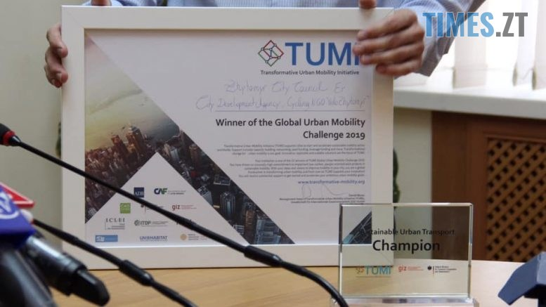 61314233 2189317384525066 299661517509361664 n 777x437 - Житомир увійшов у ТОП-10 міст світу, які отримали відзнаку на міжнародному конкурсі
