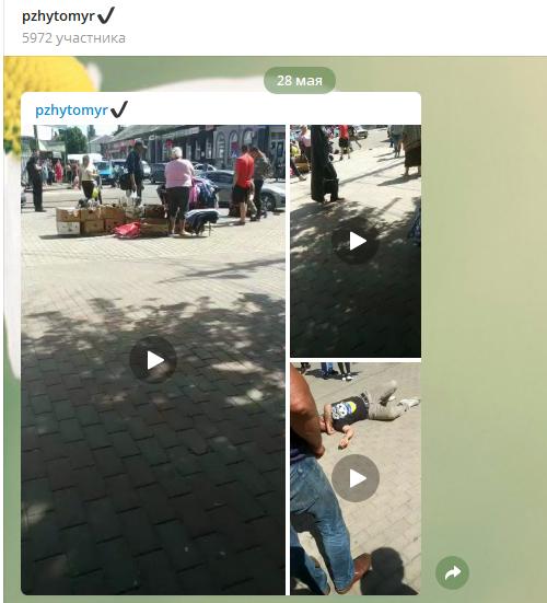 """61349508 2265079173585107 190145589537669120 n - Від """"послуг"""" поліції відмовились: двоє житомирян влаштували бійку в центрі міста  (ВІДЕО)"""