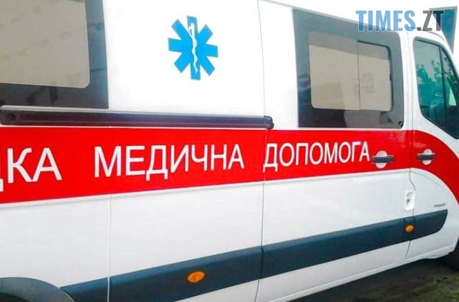 986512 yak bude pratsyuvati shvidka dopomoga pislya reformi 665x437 - Понад 500 тис грн виділять на закупівлю нового сучасного обладнання для житомирського Центру екстреної допомоги