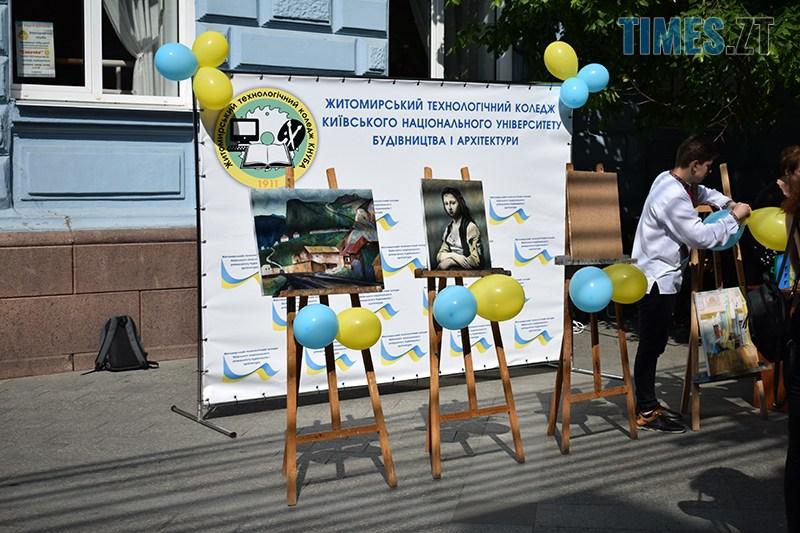 DSC 0038 2 - У Житомирі проходить Ярмарок вакансій та Форум роботодавців (ФОТО)