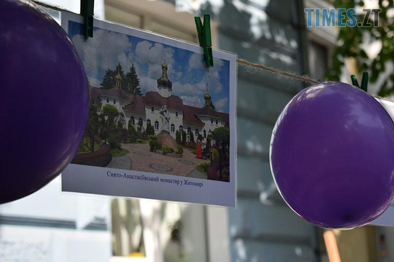 DSC 0043 1 - У Житомирі проходить Ярмарок вакансій та Форум роботодавців (ФОТО)