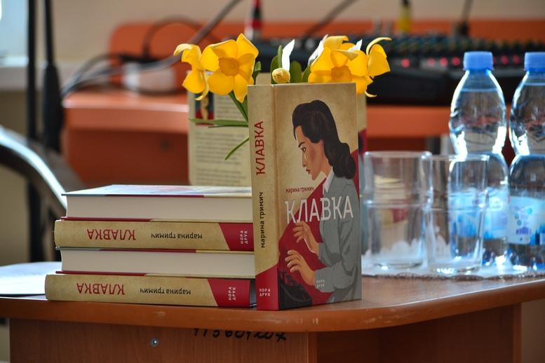 DSC 0131 Kopyrovat - ВБердичеві презентували новий роман «Клавка» письменниці Марини Гримич (ФОТО)