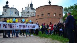 DSC 0212 Kopyrovat 260x146 - Тисячі бердичівлян пройшли містом в рамках акції на захист сім'ї (ФОТО)