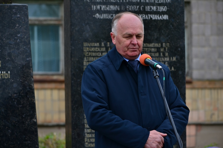 DSC 0625 Kopyrovat - У Бердичеві вшанували пам'ять загиблих на війні працівників Шкірзаводу