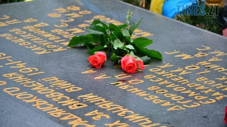 DSC 0705 Kopyrovat 777x437 - Житомир у скорботі:  День пам'яті на військовому кладовищі (ФОТО)