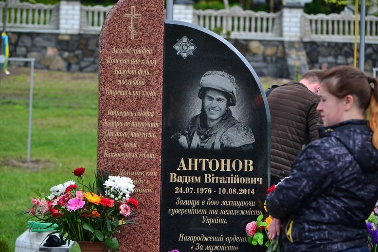DSC 0740 Kopyrovat - Житомир у скорботі:  День пам'яті на військовому кладовищі (ФОТО)