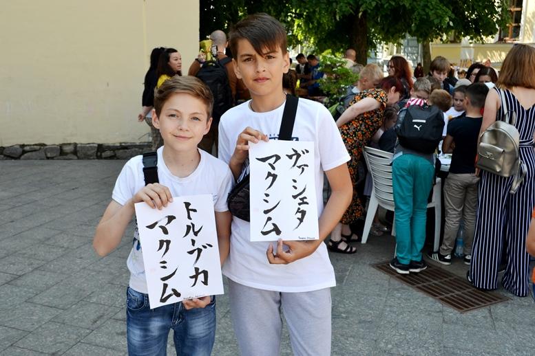 DSC 0787 - Рендзю, бонсай, орігамі: справжні і несправжні японці на Михайлівській (ФОТО)
