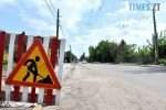 DSC 8049 1024x683 1 1024x683 150x100 - Змінено дату обмеження руху по вулиці Параджанова у Житомирі