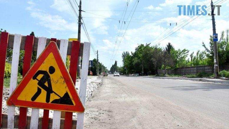 DSC 8049 1024x683 1 1024x683 777x437 - Змінено дату обмеження руху по вулиці Параджанова у Житомирі