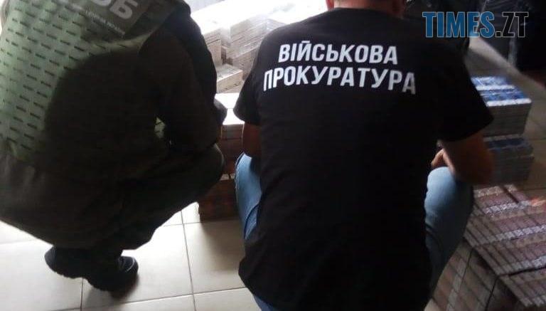 WhatsApp Image 2019 05 31 at 10 26 571 768x437 - Прикордонники Житомирщини перекрили канал контрабанди цигарок до ЄС
