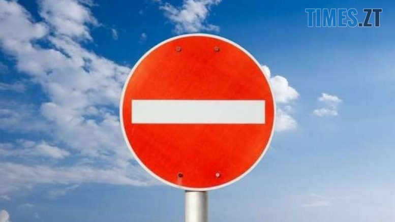 c32ce06f7fc3eba9ba6f259e2129c404 XL 777x437 - 9 травня у Житомирі буде обмежено рух транспорту по кільком вулицям