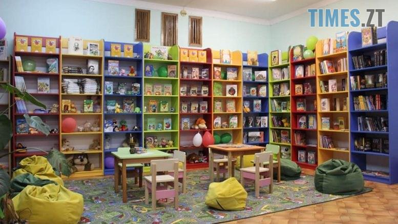 img1557230511 1 777x437 - У шести житомирських бібліотеках з'явилися дитячі кімнати