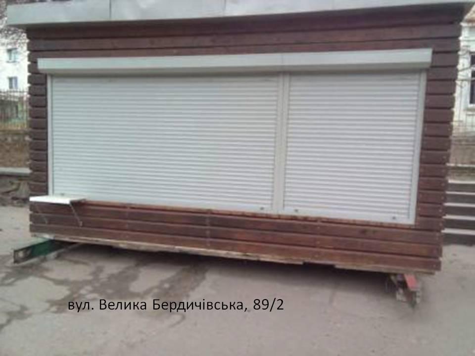 img1557312634 - Протягом місяця у Житомирі демонтують 5 МАФів