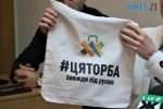 img1558517138 150x100 - На території Житомирської ОТГ обмежать використання пластикових пакетів