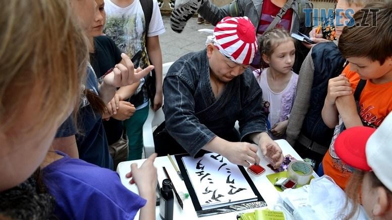preview 3 - Рендзю, бонсай, орігамі: справжні і несправжні японці на Михайлівській (ФОТО)