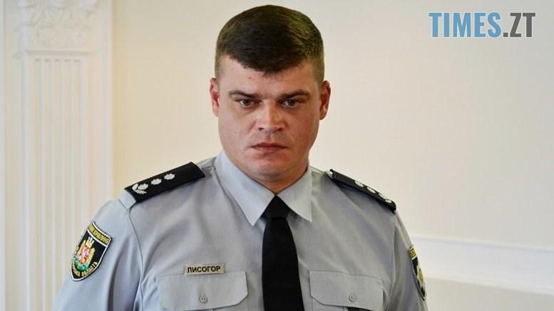 preview 4 - Овруцькі нелюди, можливо, спалили Даринку живцем – Національна поліція (ВІДЕО)