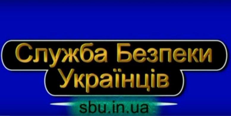 01 1 - ШОК-ВІДЕО: «активіст» Віктор Котенко іронізує над вбивством Даринки