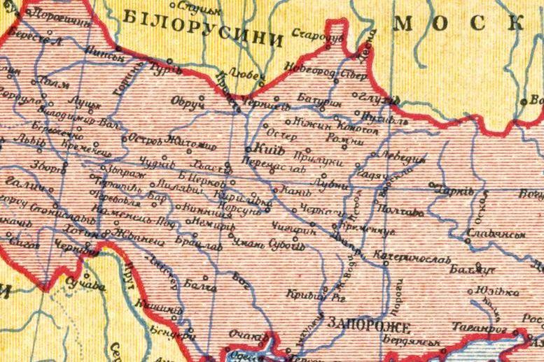 010 - Дехохлізація українського правопису: Винниця, Броварі, Луцька область