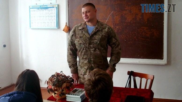 DSC01508 - Сергій Артьомов: «Хлопці з 79-ої бригади йшли з Міусинська. І ми побачили, які вони пошарпані…»