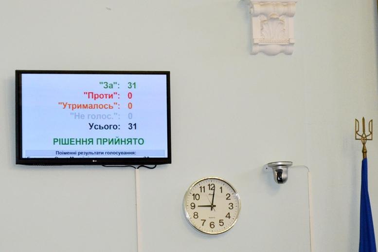 DSC 0097 - «Злочинна» приватизація готелю «Житомир»: невідомий АТОшник влаштував дебош у міськраді (ФОТО)