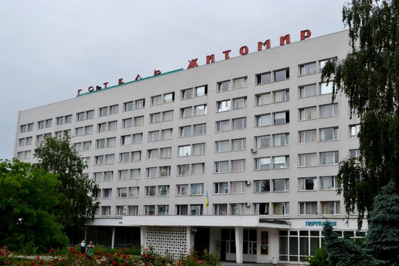DSC 0103 - Що зробить Розенблат з людьми, які мають соціальне житло в готелі «Житомир»? (ФОТО)
