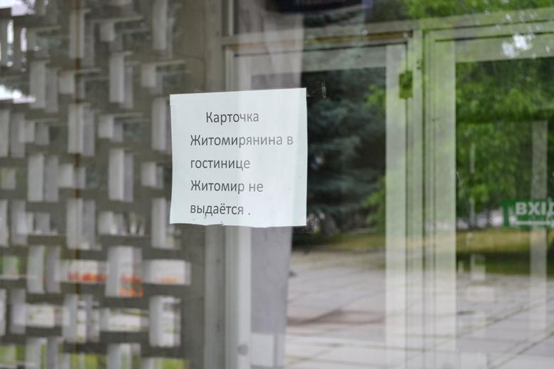 DSC 0107 - Що зробить Розенблат з людьми, які мають соціальне житло в готелі «Житомир»? (ФОТО)