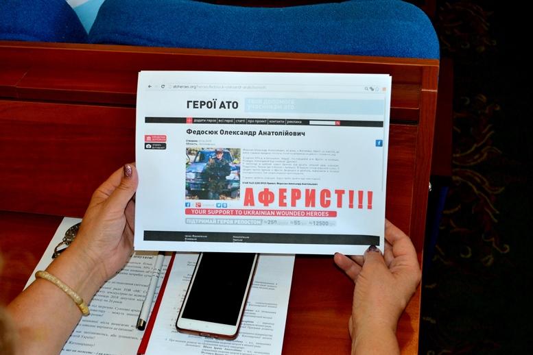DSC 0602 - «Малі свинарчуки»: депутат облради Кропивницький обзивав Сухомлина і Ко негарними словами