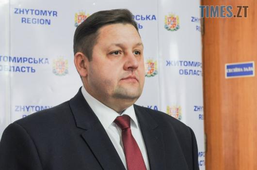 Screenshot 110 - Зеленський звільнив голову Житомирської ОДА Ігоря Гундича